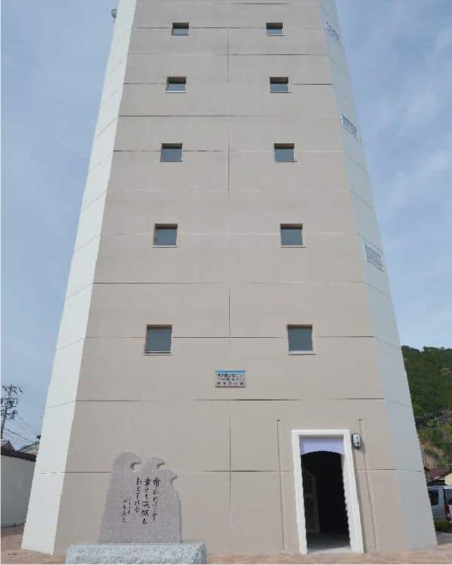 第2錦タワー